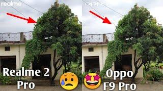 Realme 2 Pro vs Oppo F9 Pro Camera Test | Realme 2 Pro Camera | Oppo F9 Pro Camera