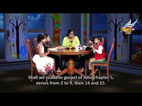 நிலா சோறு // Nila Soru | Episode 96