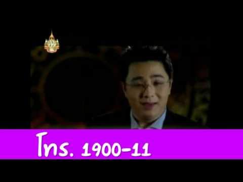 ดูดวง ปี 2555 ราศีสิงห์กับ หมอช้าง ทศพร