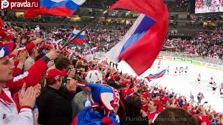 Russian flags will not appear in PyeongChang