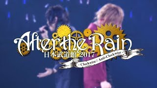 Video After the Rain Nippon Budoukan concert 2 days Short Video Clips download MP3, 3GP, MP4, WEBM, AVI, FLV November 2017