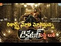 Dictator movie first look teaser report │Balakrishna, Anjali│