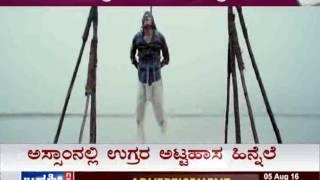 Janasri News Shivarajkumar exclusive Kabeera part 2