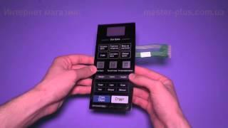 Панель для микроволновок LG MH-6346HQMS MFM32708902(Видео обзор панели для микроволновок LG Номер: MH-6346HQMS оригинальный номер MFM32708902. Подробный список моделей..., 2014-04-01T09:13:24.000Z)