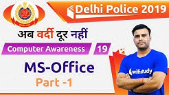 6:30 PM - Delhi Police 2019 | Computer Awareness by Vivek Sir | MS-Office Top 50 Questions (Part-1)