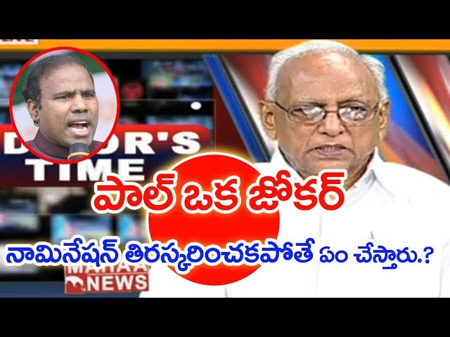 Election Campaign Speeds Up In AP After Nomination Process Ends | IVR Analysis | MAHAA NEWS