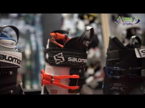 Как подобрать горнолыжные ботинки