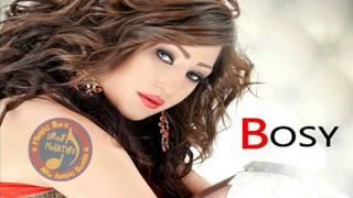 اغنية بوسي - دلعني - النسخة الاصلية 2013