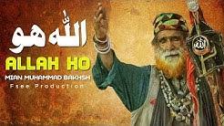 Kalam Mian Muhammad Bakhsh New Punjabi Kalam 2019 Very Emotional Punjabi Kalam Sufiana Kalam