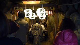 初不動 平成23年1月28日 奥の宮不動神社
