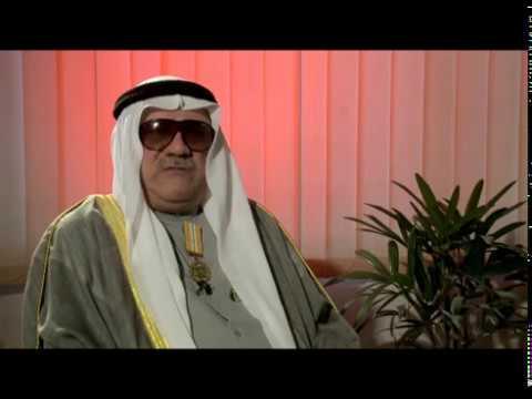 كلمة السيد عبدالإله معرفي - رئيس مجلس الأمناء