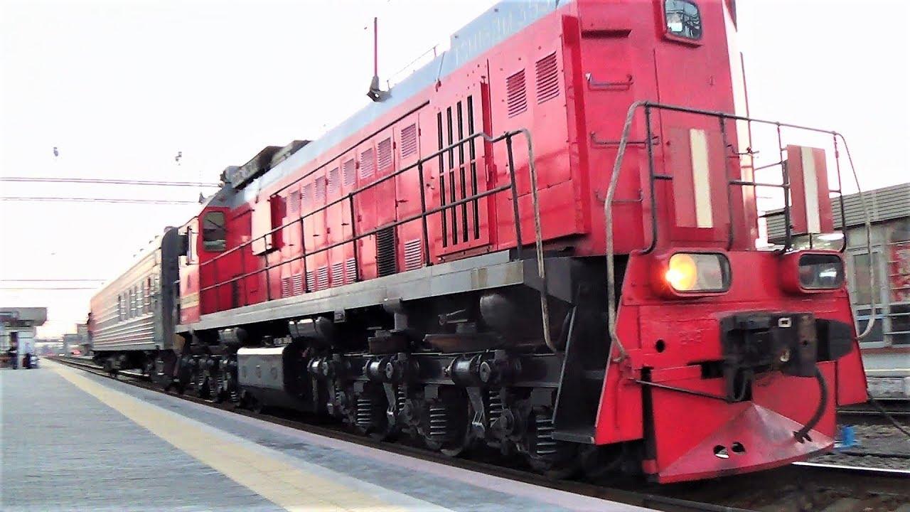 настоящая железная дорога смотрим поезда и паровозы ждем наш поезд