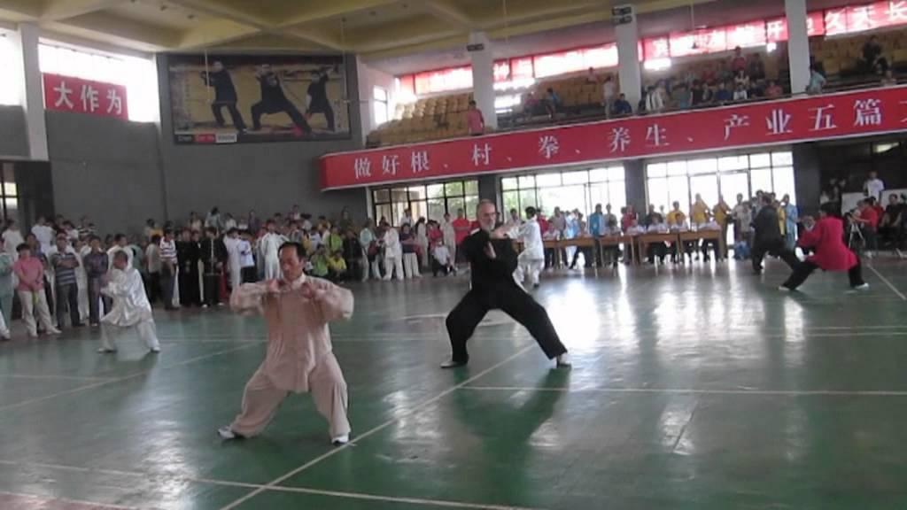 Zhaopei cup Tai Chi Kung Fu Elite Tournament 2012