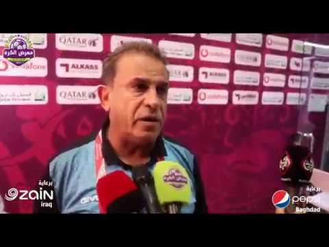 رحيم حميد يتحدث عن سبب خسارة العراق امام البحرين في خليجي 24