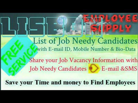 LISBON       Employee SUPPLY ☆ Post your Job Vacancy 》Recruitment Advertisement ◇ Job Information ☆□