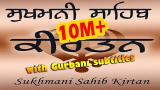 Sukhmani Sahib Kirtan with Gurbani Subtitles ।। ਸੁ