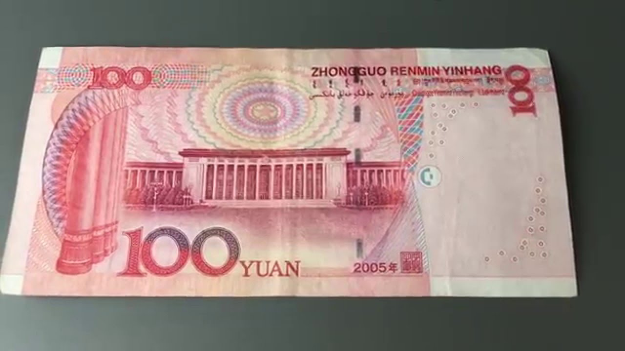 Chinese currency notes youtube biocorpaavc Gallery