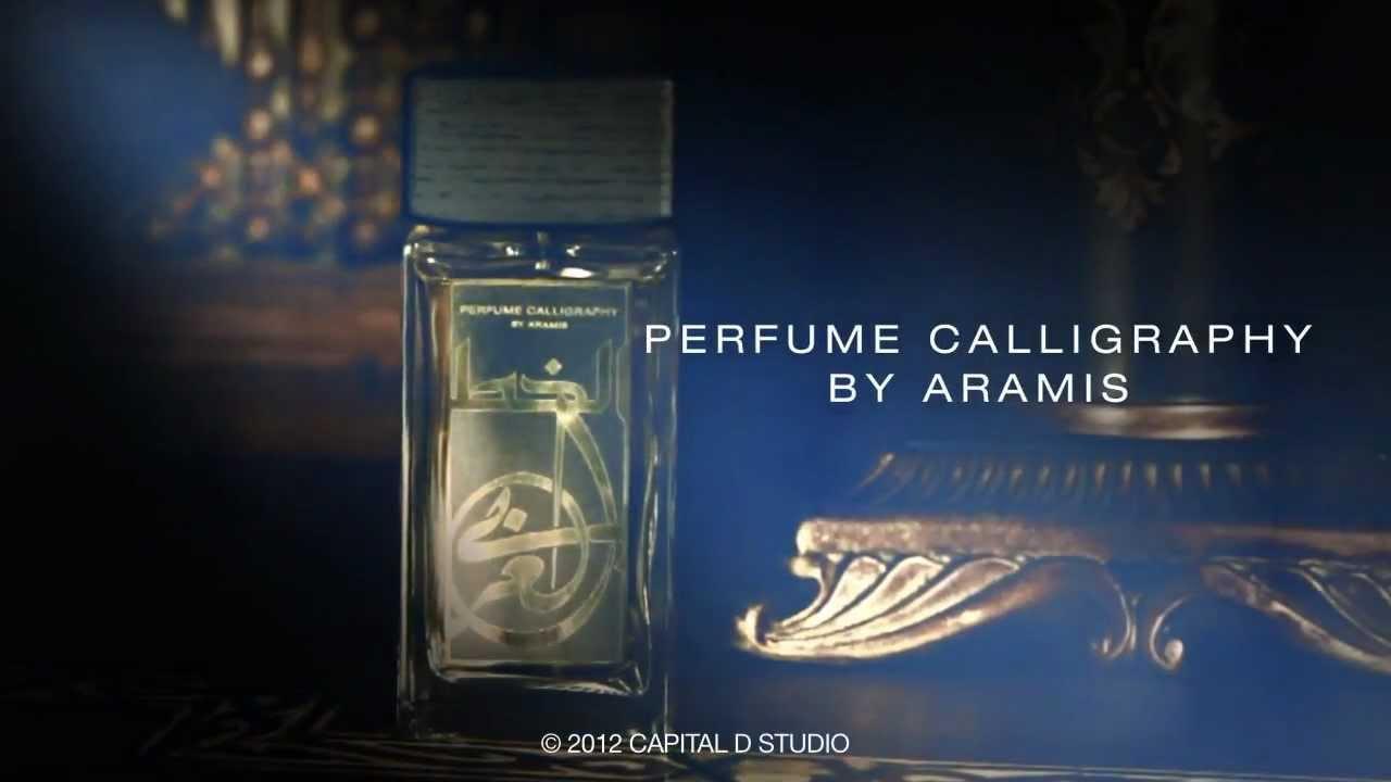 Perfume Calligraphy By Aramis Sneak Peek Savoir Flair