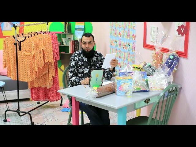 Livestream al-Yaqeen KIDS