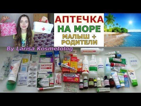 Противовирусные препараты - обсуждение