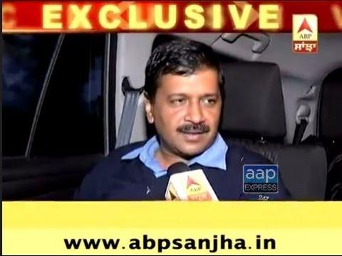 Arvind Kejriwal's interview to ABP Sanjha