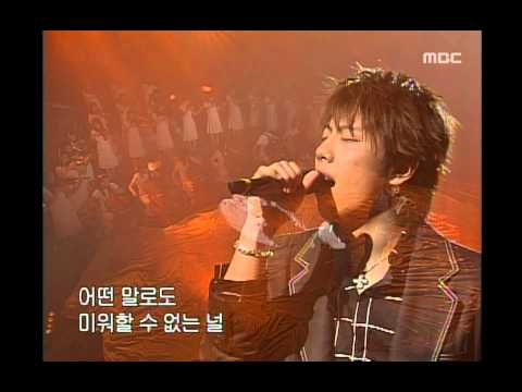 음악캠프 - Park Hyo-shin - Good person, 박효신 - 좋은 사람, Music Camp 20020914