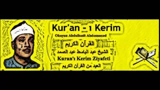 Abdulbasit Abdussamed Necm Suresi Emsalsiz Tilavet Suriye Radiosu 1957