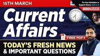 #264 : 15 March 2019 Current Affairs in Hindi   Current Affairs 2019 Questions + Static GK in Hindi