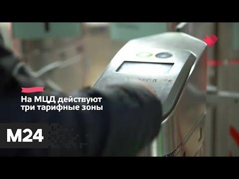 """""""Это наш город"""": на станции МЦД-2 Остафьево завершаются строительные работы - Москва 24"""
