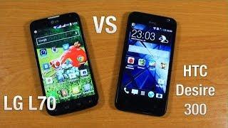 lG L70 vs HTC Desire 300 Сравнение