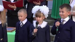 Школьная жизнь с 1б по 5б классов КСШ 3 2014 2019 начальная школа