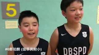 Publication Date: 2019-04-27 | Video Title: 【香港籃球】x【學界籃球】2018/19小學校際 @九龍南區