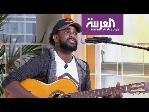 صباح العربية | أحمد أمين وأغاني سودانية شبابية  - نشر قبل 46 دقيقة