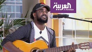 صباح العربية | أحمد أمين وأغاني سودانية شبابية
