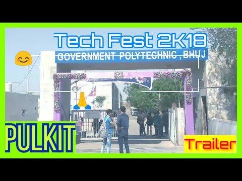 TECHNO FUN 2018 || TRAILER || TECHFEST || GOVERNMENT POLYTECHNIC COLLAGE || BHUJ ||