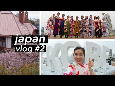 Japan Vlog #2 | Walking Around Kobe in a Kimono #👘