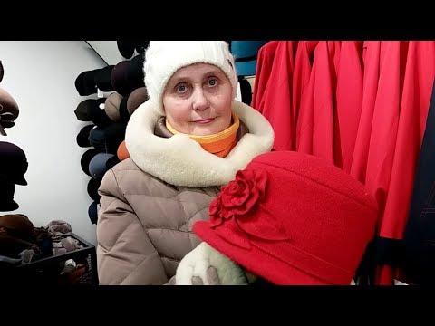 ЦУМ Брест.БЕЛАРУСЬ. Цены на верхнюю женскую одежду. Женские шляпы. Цены на Российскую одежду