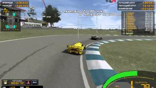 FreeRace I-SRC. GTR2. GT1. 4 Round. Interlagos