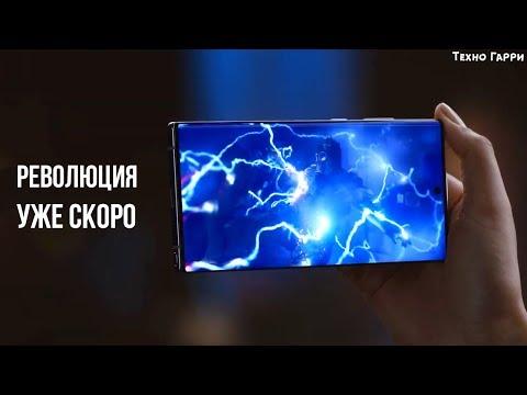 Смартфон Samsung Galaxy с ГРАФЕНОВОЙ БАТАРЕЕЙ в 2020 году!