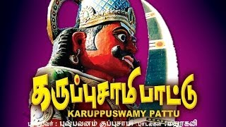 Movie download thamil pattu vanna songs mp3 tamil free