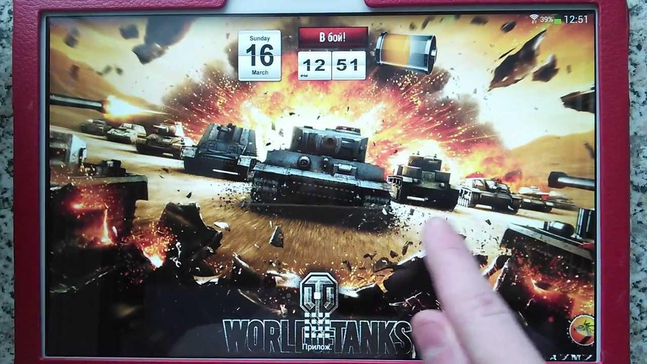 Live Wallpaper World Of Tanks Youtube