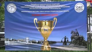 Баннер выставки(, 2014-06-10T09:58:25.000Z)