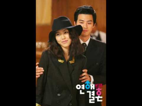 Love Marriage OST - J- Come To Me