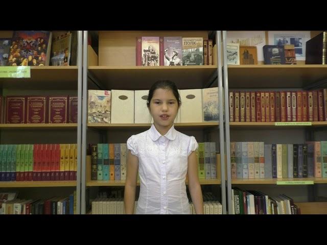 Суспицына Дарья читает произведение «Родина» (Бунин Иван Алексеевич)