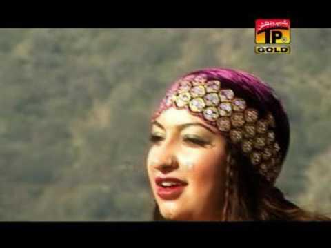 Karara Raasha - Afshan Zaibe - Super Hits Pashto Song