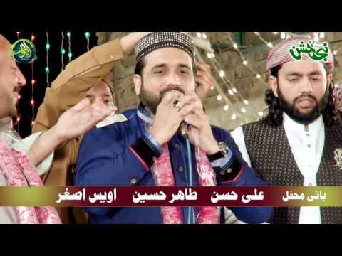 MERI ROOH PAI RAB RAB KARDI AYE Dil Karda Allah Qari Shahid Mahmood Qadri in Nabi ka Jashan 2016