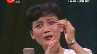 1986年上录杯江浙沪越剧大奖赛王志萍清唱 《红楼梦·葬花》