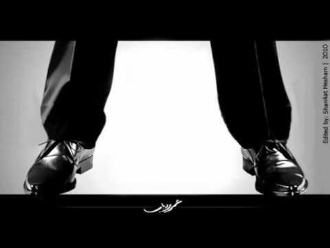 Amr Diab | Aslha Betfre' (Sax Remix)