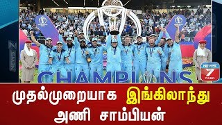 Cricket World Cup Carnival 2019