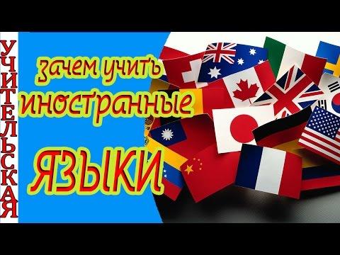 Сочинения по английскому языку с переводом на русский для